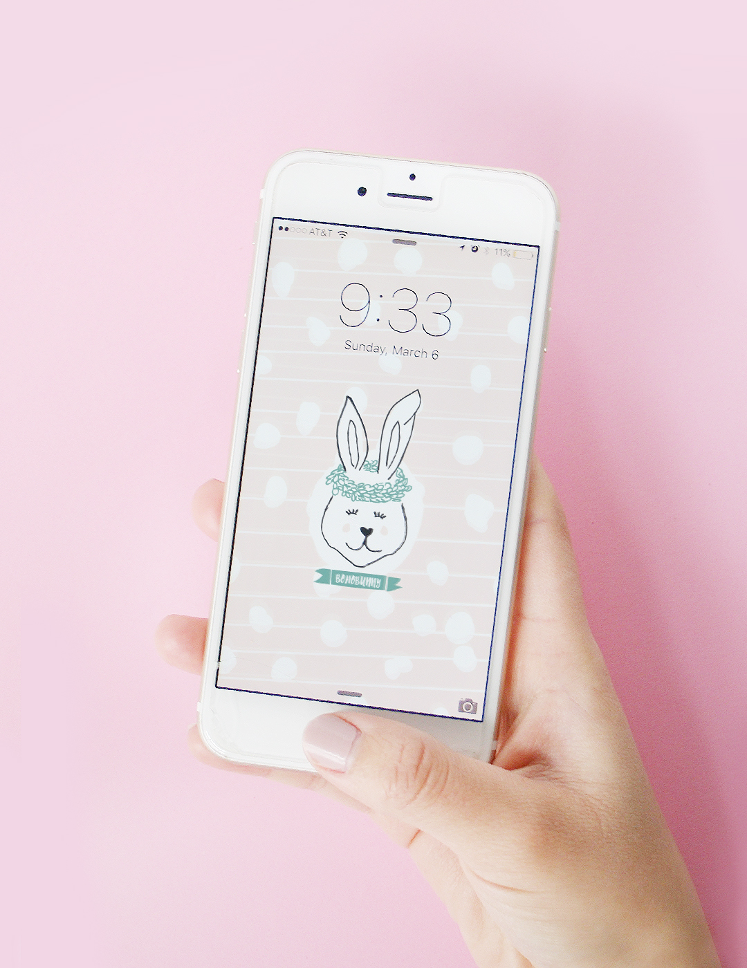 March Wallpaper Download - Boho Bunny by Love Vividly
